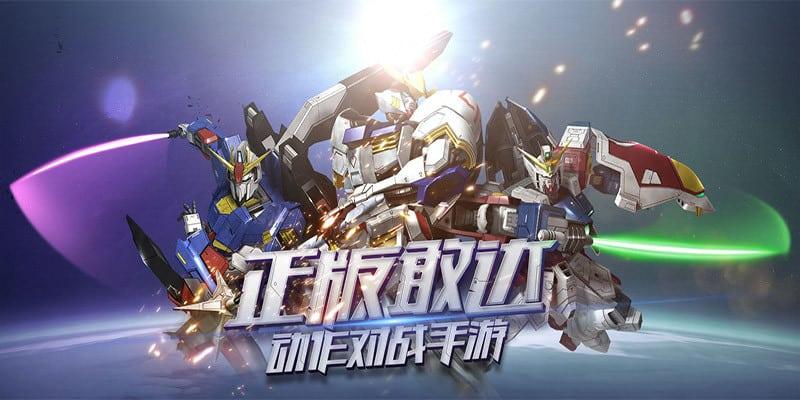 GUNDAM Battle se prepara para su lanzamiento en china a finales de año