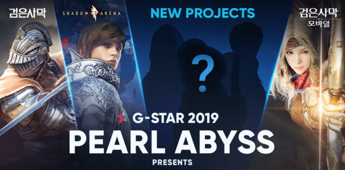 Pearl Abyss Connect 2019
